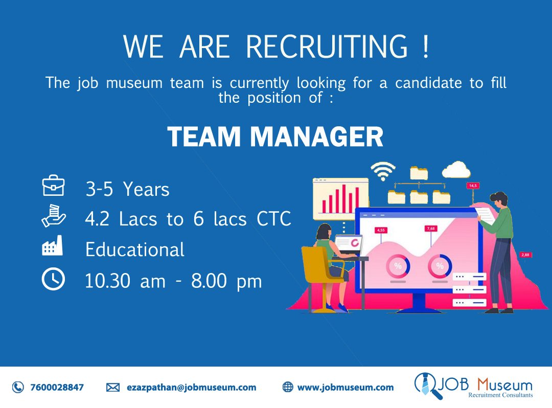 Team Manager Jobs in Surat